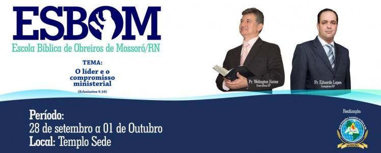 ESBOM banner