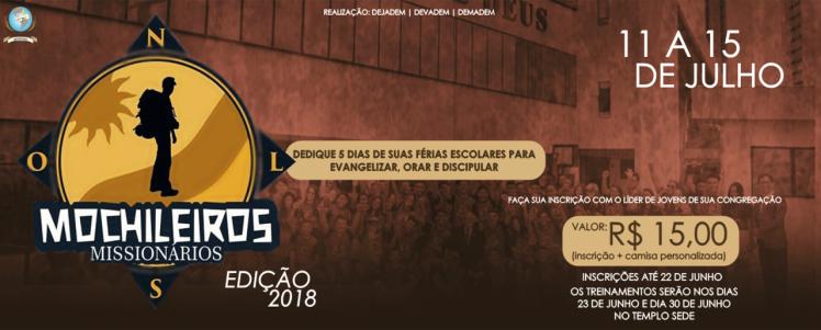 Mochileiros Banner